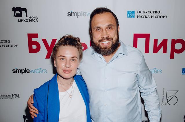 Валерия Гай Германика и Денис Молчанов