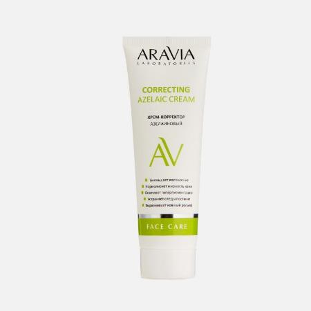Крем-корректор Azelaic Correcting Cream, Aravia